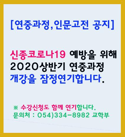 ccf6058c2b612218694fb3913269ec7c_1583477700_53.jpg